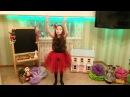 На конкурс Дети читают стихи для Лабиринт.Ру, Амина Фахуртдинова, 8 лет