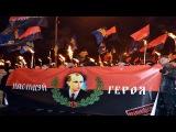 В Киеве прошел многотысячный факельный марш Степана Бандеры