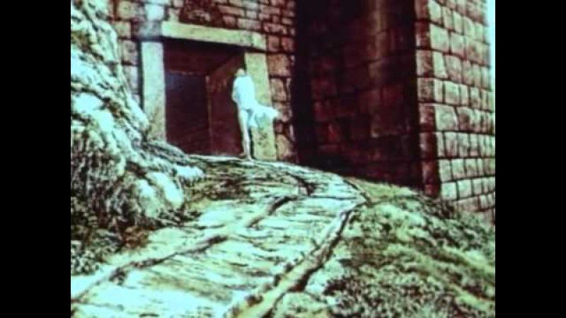 Геракл у Адмета / 1986 / Мультфильм