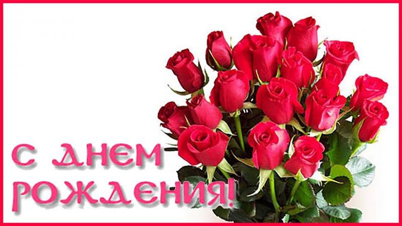 Прикольное поздравление замужней женщине с днем рождения