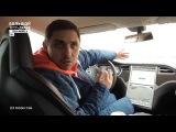 Tesla Model S   Большой тест драйв Big Test Drive  Тесла Модель С