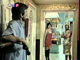 Итальянский ресторан / Italian Restaurant 1994 Серия 1