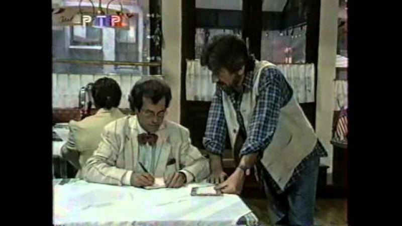 Итальянский ресторан / Italian Restaurant 1994 Серия 4