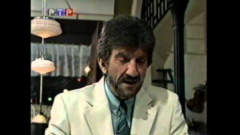 Итальянский ресторан / Italian Restaurant 1994 Серия 3