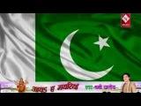 लंका दहन करे चला पापी पाकिस्तान के ❤❤ Bhojpuri Devi Geet ~ New Bhajan &#1