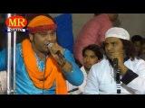 Kabe Ka Kaba Ali Ali Haq Ali Ali ☪☪ Meraj Warshi ☪☪ Super Hit Qawwali Muqabala [HD]