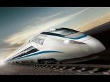 Самый быстрый поезд в мире ТОП-3