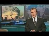 Катастрофа в прямом эфире (11 сентября 2001 года, НТВ)