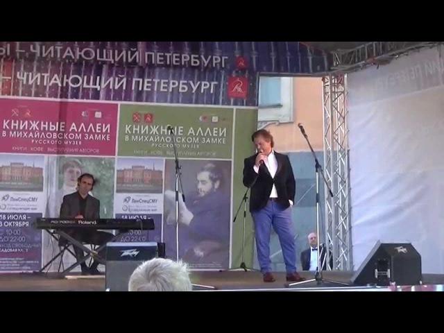 Не спеши – Василий Герелло