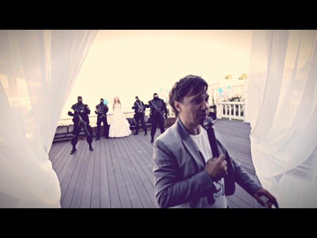 Спецназ Шоу || Похищение Невесты || Роберт Студеновский
