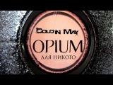 Cold In May - Опиум для никого (Агата Кристи Cover)