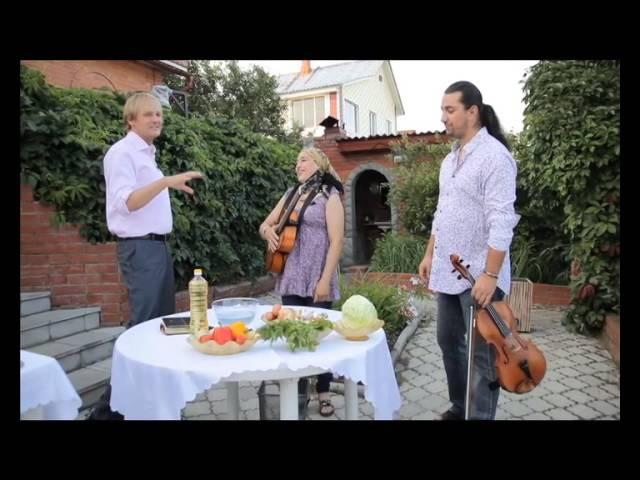 Фамильные рецепты Радды Эрденко (RadaNIk) Цыганская кухня » Freewka.com - Смотреть онлайн в хорощем качестве