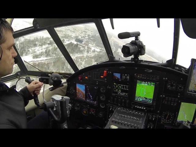 Ремоторизированный Ан-2 с авионикой Garmin G500 An-2 with Garmin G500