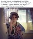 Екатерина Корнилова фото #14