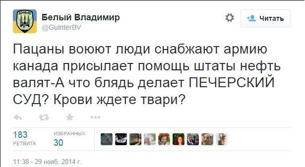 В СБУ знают, куда сбежали высокопоставленные экс-чиновники времен Януковича - Цензор.НЕТ 2267