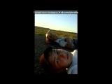 «мои » под музыку Серега – Черный Бумер - Bass prod N.A.T.O. Picrolla