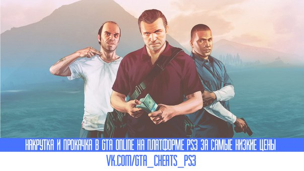 gta san andreas download vollversion