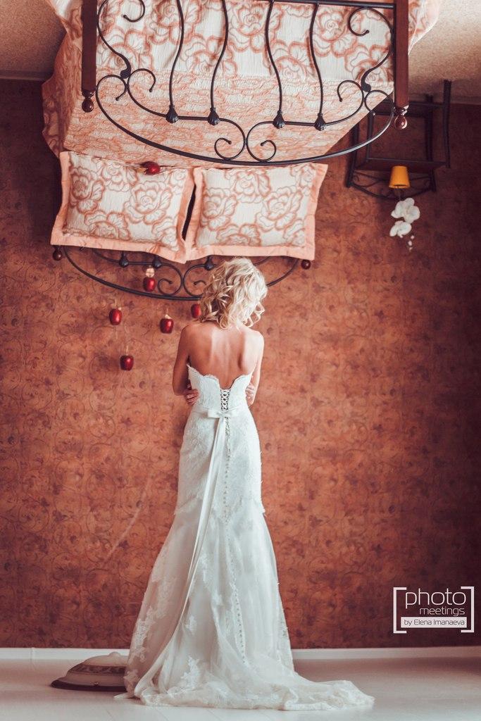 Невеста Катя Петрова