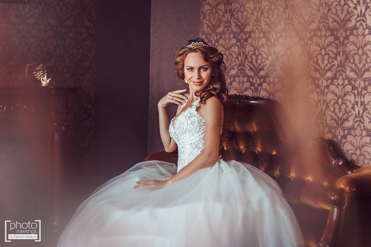Невеста Светлана Александрова