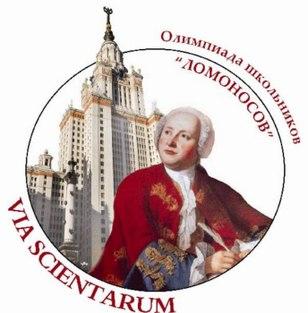 Информация для абитуриентов | ВМК МГУ