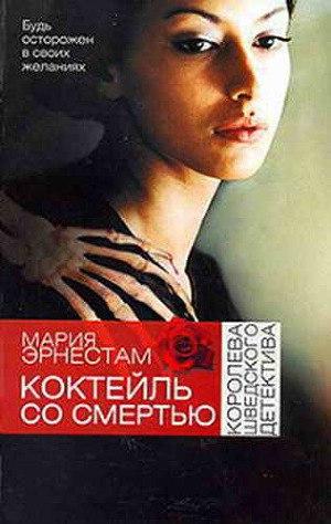 Психология тирании в браке - Курьер Башкортостана