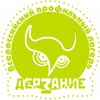 "ВПЛ ""Дерзание-2015"""