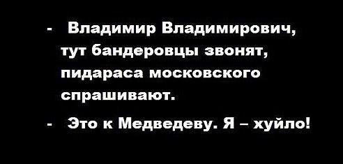 """В Кремле растет раскол: """"силовики"""" пытаются """"выжить"""" друзей Медведева, - Newsweek - Цензор.НЕТ 2115"""