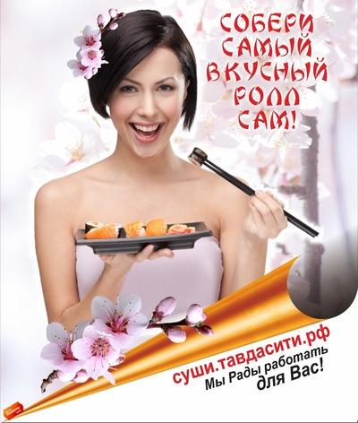 Аня Τерентьева