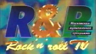 Рок-н-ролл TV (1 канал Останкино, 1994) Константин Кинчев и Петр ...