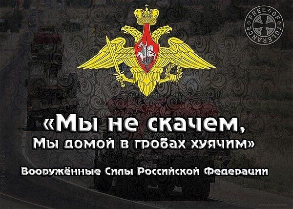 Украинские бойцы открыли огонь на поражение и отбили наступление ДРГ боевиков под Горловкой, - штаб - Цензор.НЕТ 7848