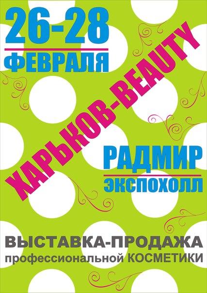 http://cs624725.vk.me/v624725488/170fd/DNyHrqAKCBI.jpg