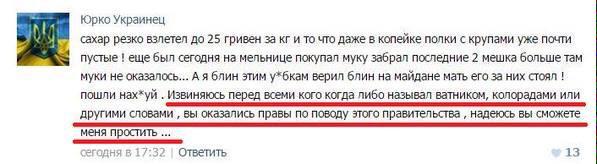 Россия не прекращает поставлять оружие и живую силу на Донбасс, - НАТО - Цензор.НЕТ 6815