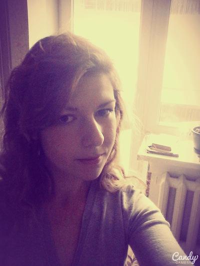 Анна Клечкина