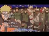 Naruto Shippuuden - Ending 29 (rus sub)
