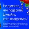 """Спорткомплекс """"Олимпия-Пермь"""""""