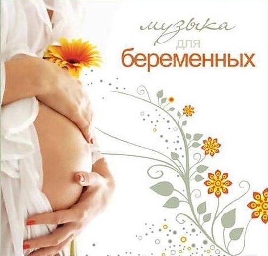 Кальций беременным с какой недели 96