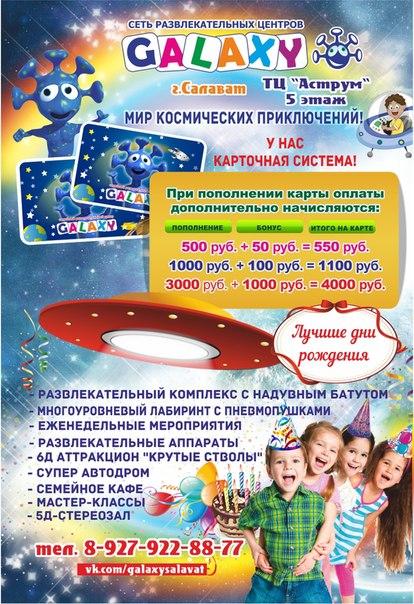 Где В Москве Поиграть Казино