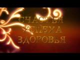 Поздравляем Александру с днем рождения - Видео Открытка