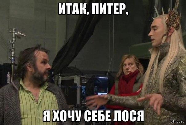 http://cs624725.vk.me/v624725712/e550/TnOPBwlzhzk.jpg