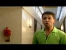 «ЧЕГО Я ВОНЮЧКА-ТА!» (с) Лёша.mp4.mp4