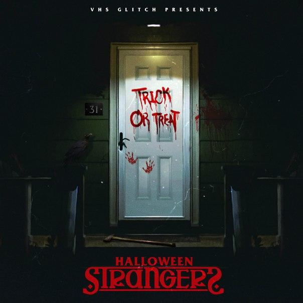 VHS Glitch – Halloween Strangers (2015)
