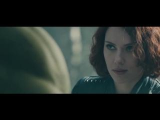 Мстители: Эра Альтрона (2015) Черная Вдова и Халк