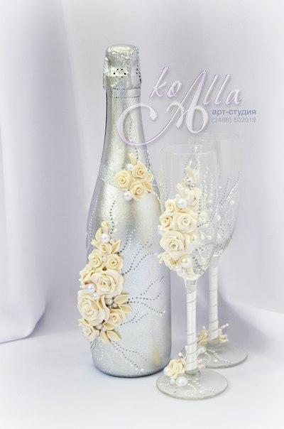 Свадебные шампанские