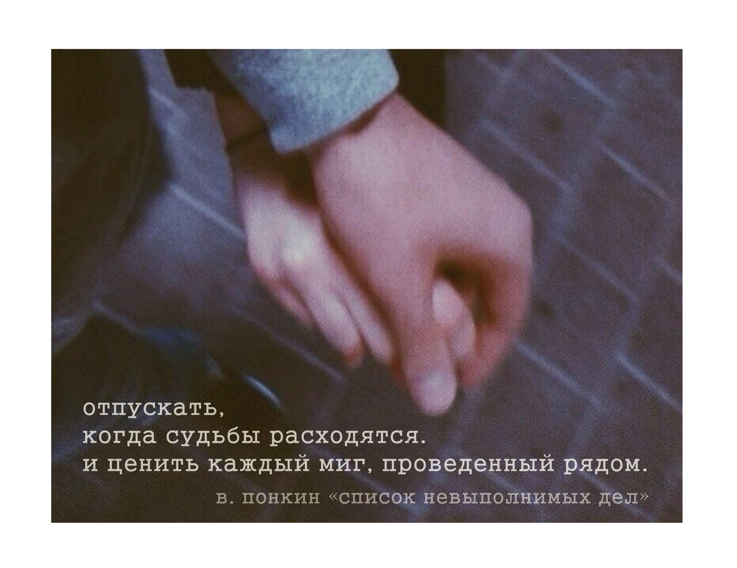 Я беру твой член в руку