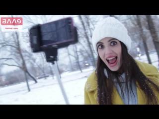 Видео-обзор монопода для селфи http://monopod-group.ru