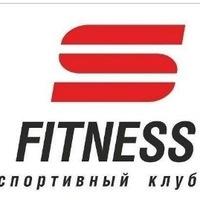 Логотип ФИТНЕС КЛУБ S- fitness ВЕЛИКИЕ ЛУКИ
