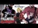 Fullmetal Alchemist - Melissa (GUITAR)- by - H.Littlecouty\ Wyllz Milare
