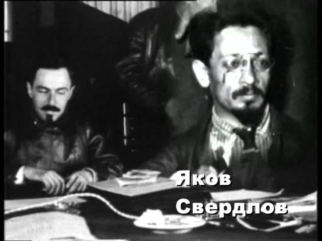 31. Геноцид (История России ХХ века)