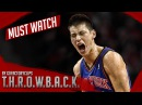 Throwback: Jeremy Lin Full Highlights at Raptors (2012.02.14) - 27 Pts, LINSANITY GAME-WINNER!