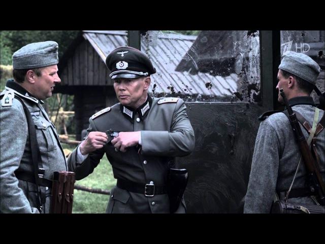 Привет от Катюши - 2 серия / Мини-сериал / 2013 / HD